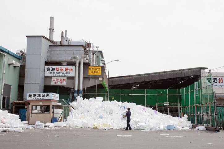 ゴミ処理場