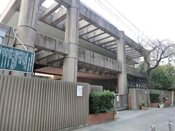 小学校 横浜 市立 日枝